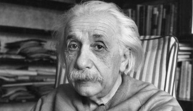 Ισραήλ: 'Στο σφυρί' επιστολές με την υπογραφή του Αϊνστάιν