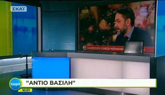 Συγκινητικές στιγμές στην εκπομπή της Μπουσδούκου για τον Βασίλη Μπεσκένη