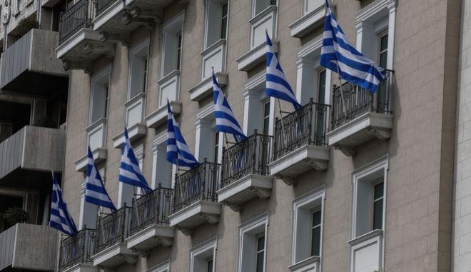 Ελληνικές σημαίες στην Αθήνα