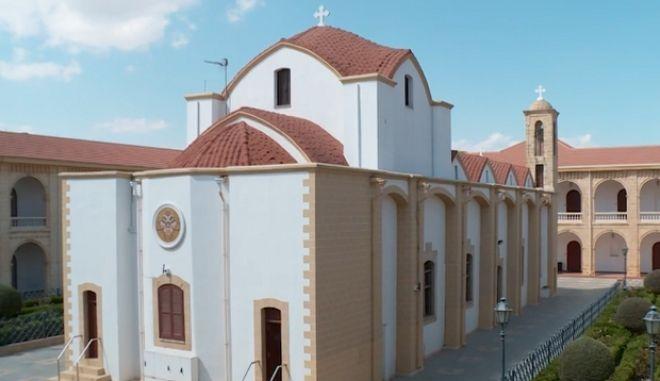 Υπεγράφη η συμφωνία με τη Μονή Κύκκου - Στο κεντρικότερο σημείο η ελληνική σημαία
