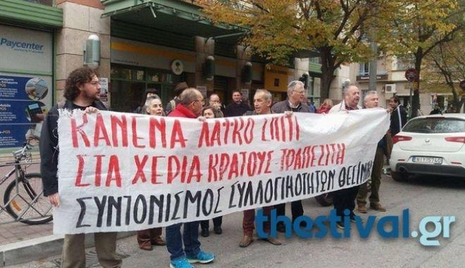 Νέο 'μπλόκο' σε πλειστηριασμούς στη Θεσσαλονίκη