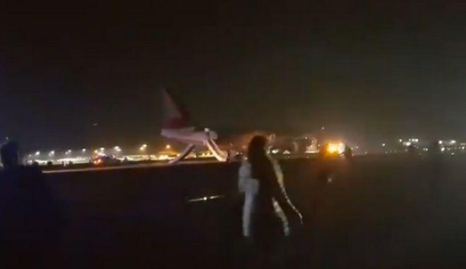 Σκηνή από το περιστατικό στο αεροδρόμιο Στάνστεντ του Λονδίνου