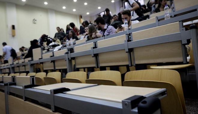Αμφιθέατρο με φοιτητές (φωτογραφία αρχείου)