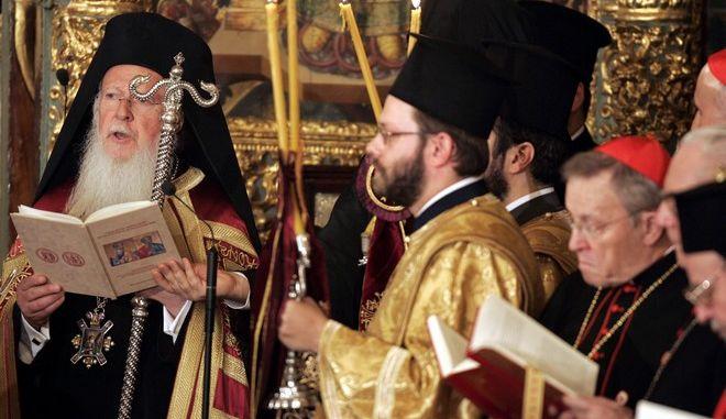 Στιγμιότυπο από το Οικουμενικό Πατριαρχείο