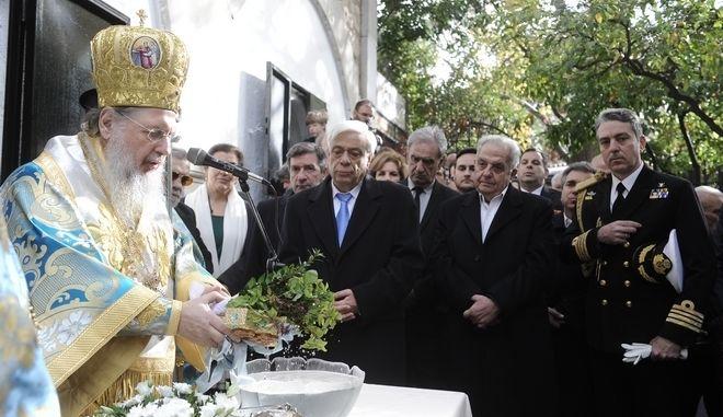 Τελετή αγιασμού των υδάτων στην Δεξαμενή Αθηνών την Παρασκευή 6 Ιανουαρίου 2017. (EUROKINISSI/ΤΑΤΙΑΝΑ ΜΠΟΛΑΡΗ)