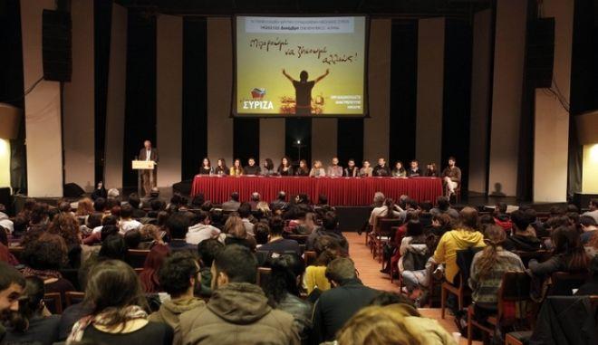 Πρώτη πανελλαδική ιδρυτική συνδιάσκεψη της νεολαίας ΣΥΡΙΖΑ την Πέμπτη 19 Δεκεμβρίου 2013 (EUROKINISSI/ΓΕΩΡΓΙΑ ΠΑΝΑΓΟΠΟΥΛΟΥ)