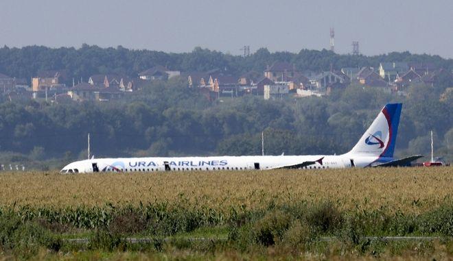Το αεροσκάφος της Ural Airlines
