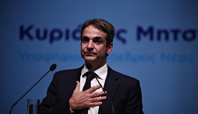 Candidate President of New Democracy party Kyriakos Mitsotakis delivers a speech during the pre-election rally for New Democracy leadership in Athens, on October 9, 2015. /           ,  9  2015.