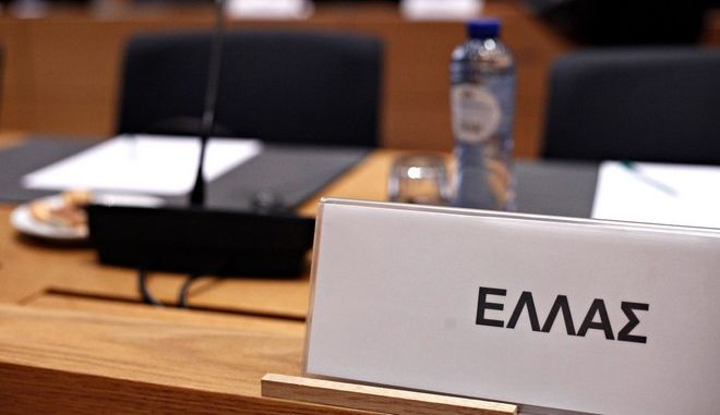Eurogroup finance ministers meeting at the European Council in Brussels, Belgium on Jan. 22, 2018. /          22 , 2018.
