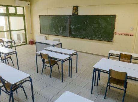 Άρση μέτρων: Τι θα γίνει με όσα παιδιά δεν θα πάνε σχολείο ...