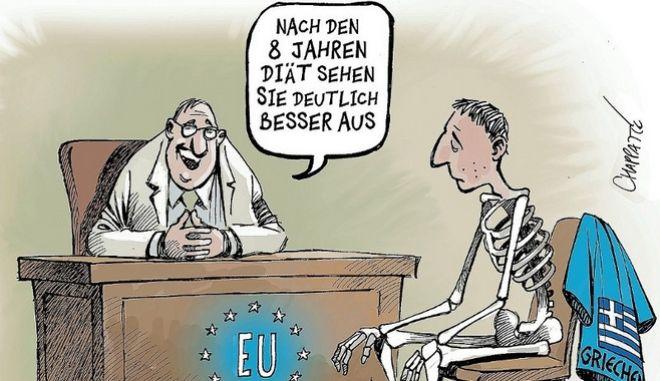 Η ανατριχιαστική γελοιογραφία του Der Spiegel για το τέλος του ελληνικού προγράμματος