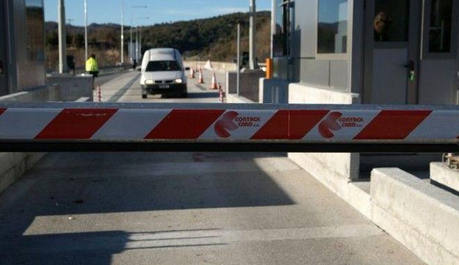 Υπουργείο Υποδομών: Δεν τίθεται ζήτημα διοδίων στην Αμφίπολη