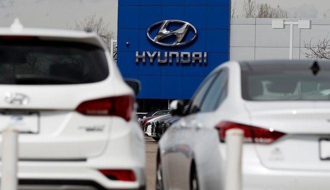 Το λογότυπο της Hyundai