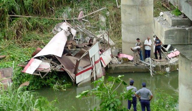 Τροχαίο δυστύχημα με λεωφορείο στην Κούβα (φωτογραφία αρχείου)