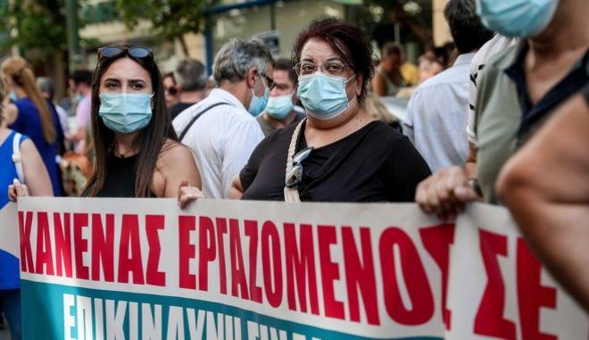 Συγκέντρωση διαμαρτυρίας της ΠΟΕΔΗΝ στο Υπουργείο Υγείας (Αρχείο)