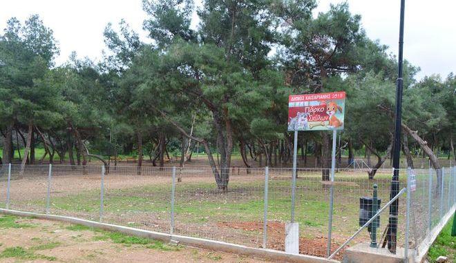 Από σήμερα ο δήμος Καισαριανής έχει το δικό του πάρκο σκύλων