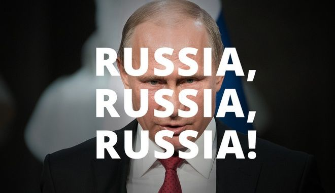 """Η Μόσχα """"τρολάρει"""" τον Πομπέο και το Twitter την αποθεώνει"""
