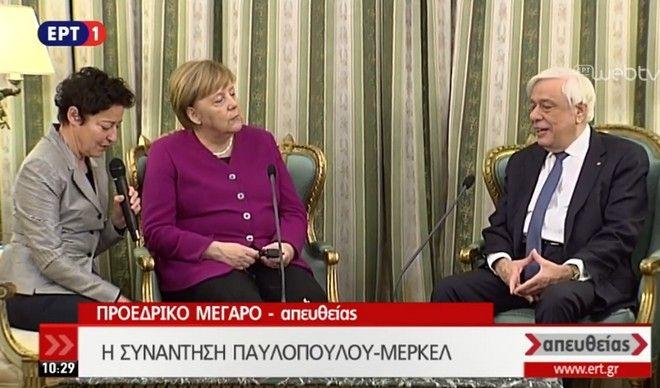 Χάθηκαν στη μετάφραση Μέρκελ-Παυλόπουλος: Το πρόβλημα με τη συσκευή