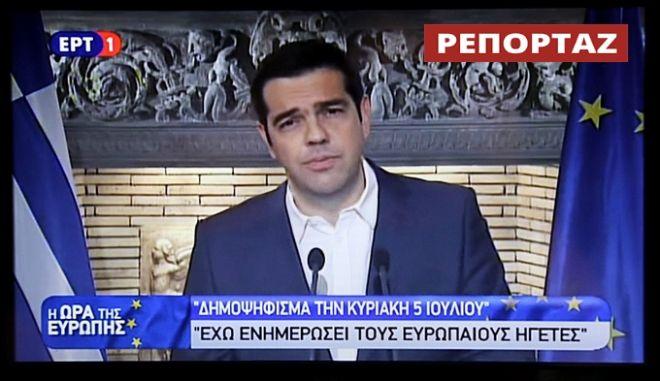 Δημοψήφισμα: Δύο συνταγματολόγοι δίνουν όλες τις απαντήσεις στο NEWS247
