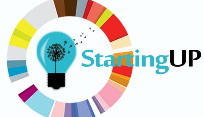 StartingUP: Global Entrepreneurship Week 2016