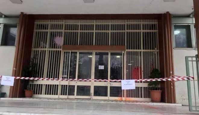 Πέταξαν μπογιές στα δικαστήρια της Λάρισας
