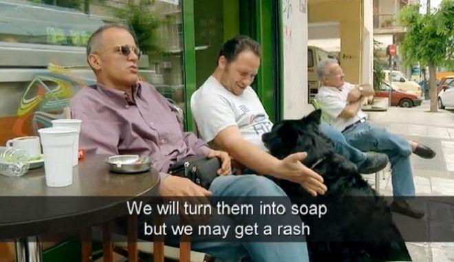 """Ανατριχιαστικό βίντεο: Υποψήφιος της Χρυσής Αυγής δηλώνει ότι θα """"κάνουν σαπούνια τους αλλοδαπούς"""""""