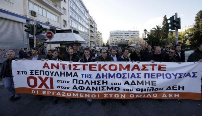 Συγκέντρωση διαμαρτυρίας στην πλατεία Κοραή και πορεία προς τη Βουλή, από τα σωματεία εργαζομένων στη ΔΕΗ αντιδρώντας στην αποκρατικοποίηση της εταιρείας, την Τετάρτη 29 Ιανουαρίου 2014. (EUROKINISSI/ΓΕΩΡΓΙΑ ΠΑΝΑΓΟΠΟΥΛΟΥ)