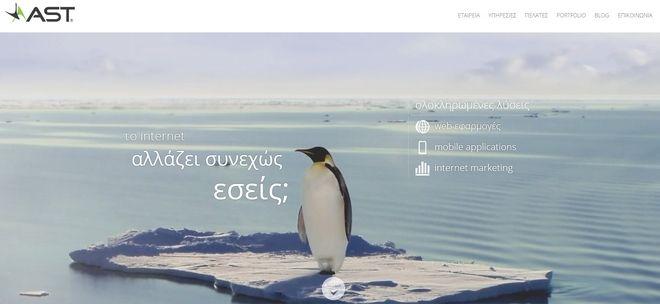 Από το κομποσκοίνι στο smartphone: Το Άγιο Όρος απέκτησε το δικό του app