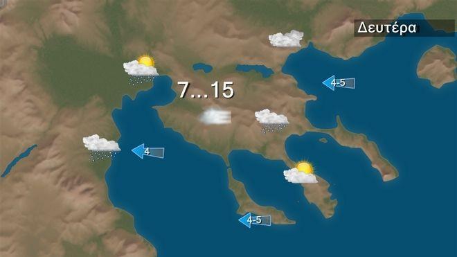 Συννεφιά με τοπικές βροχές υψηλές θερμοκρασίες και νοτιάδες