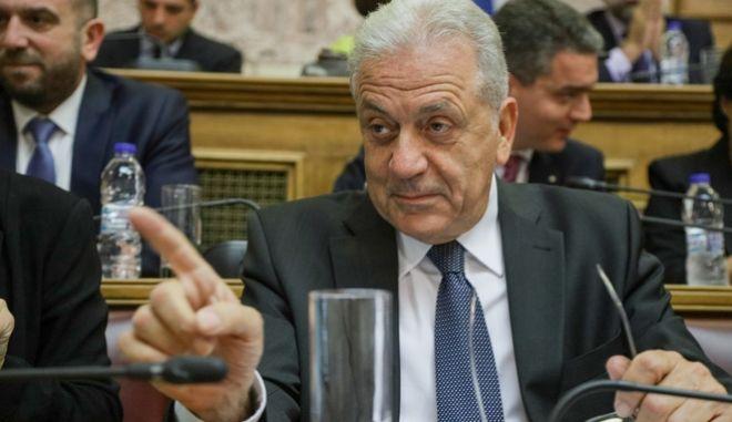 Δημήτριος Αβραμόπουλος