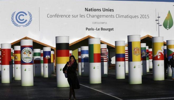 """""""Χαμπέμους σχέδιο"""" για το κλίμα. Στο Μπουρζέ ο Ολάντ για την ανακοίνωση των αποτελεσμάτων"""