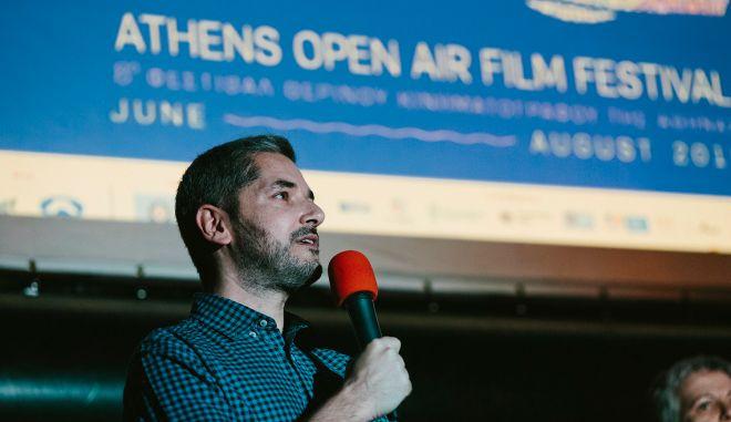 Μια λαμπερή και συγκινητική έναρξη για το 8ο Athens Open Air Film Festival