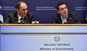 Παρουσία Τσίπρα η παρουσίαση της στρατηγικής για την Ενέργεια και το Περιβάλλον