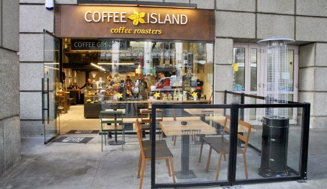 Η Coffee Island πήγε Λονδίνο
