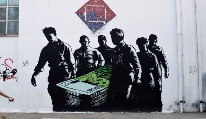 Ο θάνατος του ευρώ. Έργο από τον καλλιτέχνη γκράφιτι Goin στην Αθήνα