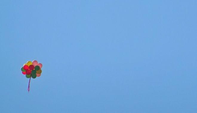 Μπαλόνια στον αέρα