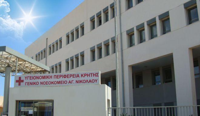 Κρήτη: Γυναίκα ήπιε φυτοφάρμακο επιχειρώντας να θέσει τέλος στη ζωή της