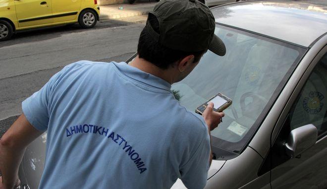 Δημοτικός αστυνόμος κάνει ελέγχους για παράνομη στάθμευση σε δρόμο της Αθήνας την Δευτέρα 26 Οκτωβρίου 2015. Μετά από δύο χρόνια απουσίας, οι άνδρες και οι γυναίκες της Δημοτικής Αστυνομίας βρίσκονται και πάλι στους δρόμους της Αθήνας για να βεβαιώνουν όλες τις παραβάσεις των οποίων ο έλεγχος προβλέπεται από τις αρμοδιότητές τους και θα επιβάλλουν τα αντίστοιχα πρόστιμα και κυρώσεις. (EUROKINISSI/ΣΩΤΗΡΗΣ ΔΗΜΗΤΡΟΠΟΥΛΟΣ)