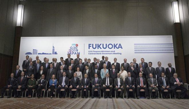 Στιγμιότυπο από G20