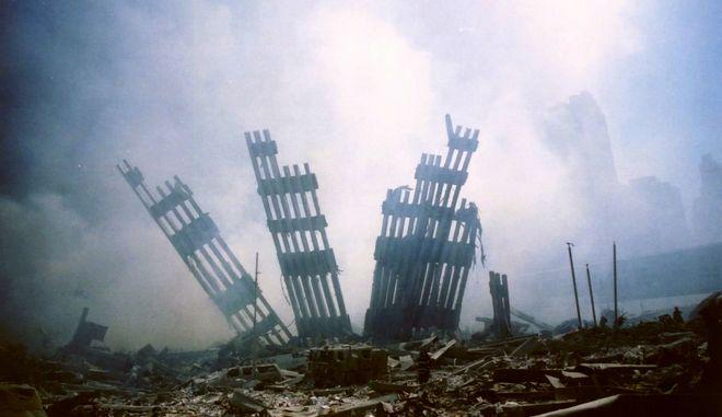 Ό,τι απέμεινε από τους Δίδυμους Πύργους μετά την επίθεση της 11η Σεπτεμβρίου