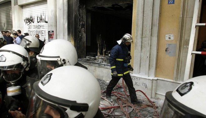 Το υποκατάστημα μετά την πυρκαγιά