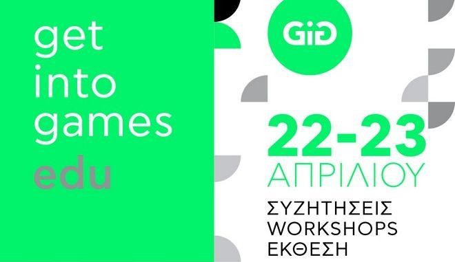 Get into Games- GiG Edu
