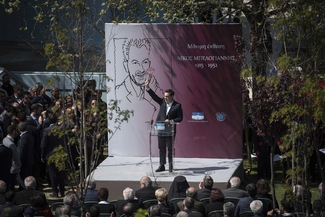 Opening of the permanent exhibition at the museum `Nikos Beloyannis` in the presence of Prime Minister Alexis Tsipras and the general secretary of KKE, Dimitris Koutsoubas, in Amaliada, Greece on March 27, 2017. /       « »,  ,           ,  , 27  2017.