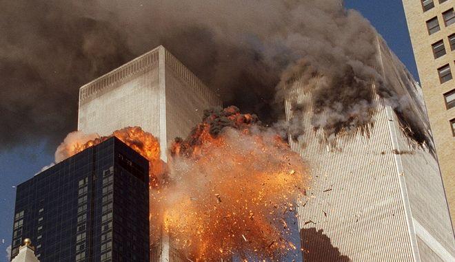 Το τρομοκρατικό χτύπημα της 11ης Σεπτεμβρίου στους Δίδυμους Πύργους