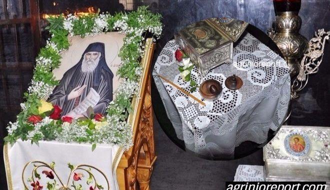 Ο Αγ. Δημήτριος Αγρινίου, ο Παΐσιος και το αγιασμένο κάστανο