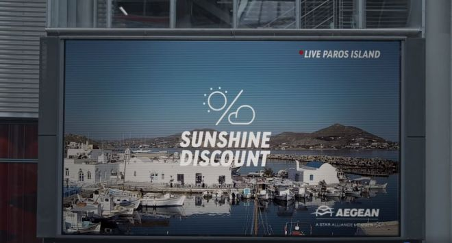 AEGEAN Sunshine Discount:Όταν ένα σύννεφο φέρνει την… έκπτωση!