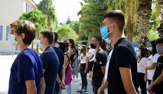 Μαθητές στην έναρξη της σχολικής χρονιάς