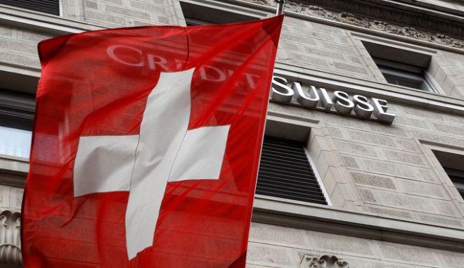Έρχεται έκτακτη φορολόγηση στις κρυφές καταθέσεις των Ελλήνων στην Ελβετία