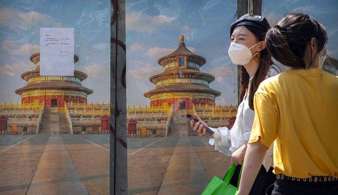 Γυναίκες με μάσκες στην Κίνα