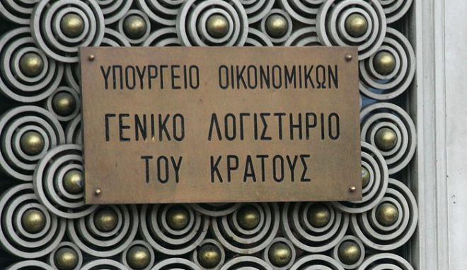 Συμβολική κατάληψη στο λογιστήριο του κράτους κάνουν εργαζόμενοι της ΠΟΕ-ΟΤΑ